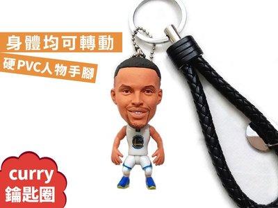 【T3】球星鑰匙圈 curry kobe 皮繩 機車配件 汽車百貨 生日禮物 掛繩 吊飾 【A21】