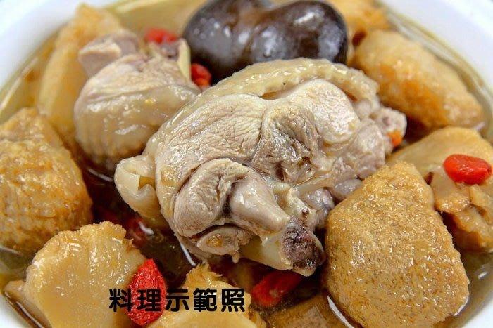 【滋補養生系列】麻油猴頭菇 / 約700g~做一鍋美味的麻油猴頭菇雞湯~在天涼的季節裡讓全身暖和起來