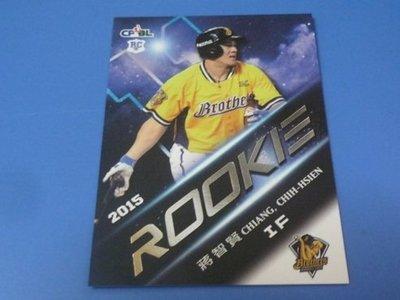 【2016發行】中信兄弟象~蔣智賢 (Rookie 新人卡) 2015中華職棒26年球員卡 RC22