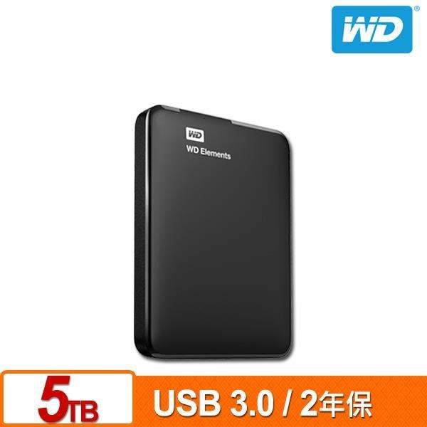 【易霖-外接式硬碟】WD Elements 5TB 2.5吋行動硬碟(WESN)