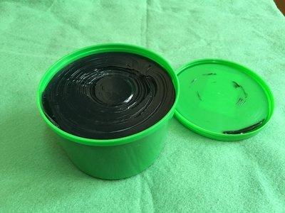 【88五金】(黑色)潤滑油脂 黃油 牛油 獅牌台灣製