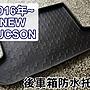 大高雄【阿勇的店】TUCSON VELOSTER VERNA ...