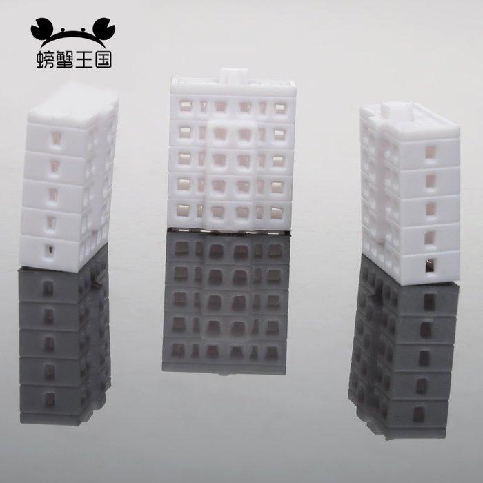 滿250發貨)SUNNY雜貨-建筑模型材料 DIY沙盤 場景模型  高樓模型 房子大廈 1號#模型#建築材料#DIY