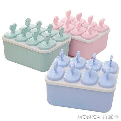 做冰棒霜淇淋的雪糕模具自製家用無毒凍冰棒冰糕冰淇淋冰棒磨具