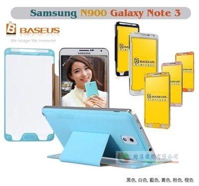 鯨湛國際~BASEUS原廠 Samsung N900 N9005 Note 3 倍思 玻衣側掀書本套 全屏觸控 背蓋皮套
