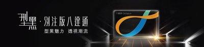 無儲值按金 2019 全新 黑 半透明 透明 黑色 型黑 特別版 別注版 八達通 BLACK Special Edition Octopus 1 張