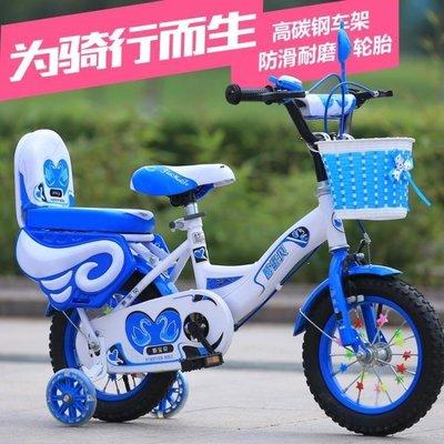 YEAHSHOP 兒童自行車23456Y185