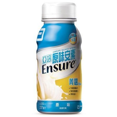 亞培 原味安素菁選原味不甜 正常效期每月更新 限時限量網購