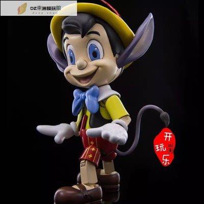 DZ東洲模玩館-James room#正版代購HMF014 小木偶 皮諾丘 hEROCROSS超合金Q版可動玩具模型