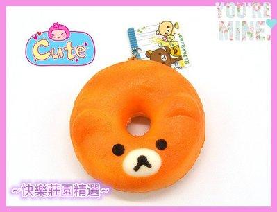 ~快樂莊園精選~ 最新款超漂亮 拉拉熊甜甜圈 Squishy 軟軟/減壓玩具