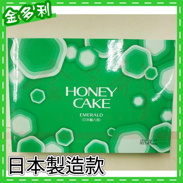 日本製 香皂 SHISEIDO 資生堂 翠綠蜂蜜 中秋 三節 送禮 禮盒 吃茶 喝茶禮【金多利美妝】