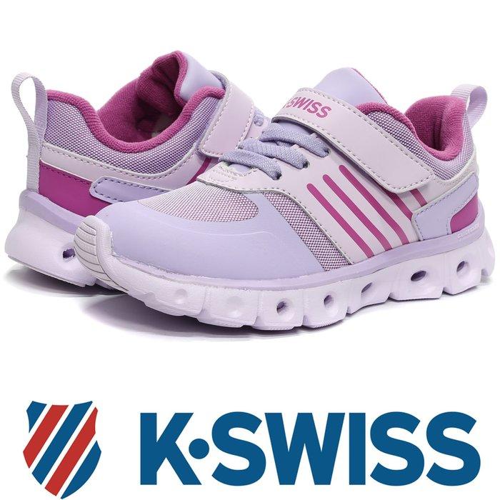 鞋大王K-SWISS 55890-518 粉紫 單黏帶多功能運動鞋(童鞋)【免運費,加贈襪子】726K