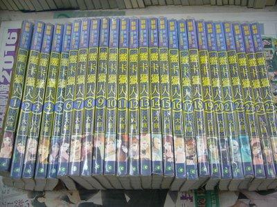 AMURO (二手小說) 靈卡獵人 1-25 完 大瞎 鮮鮮 下標既結