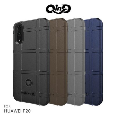 --庫米--QinD HUAWEI P20 Pro/P20 戰術護盾保護套 防摔殼 TPU套 手機殼 保護殼
