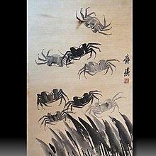 【 金王記拍寶網 】S1104  中國近代書畫名家 齊白石款 水墨群蟹紋圖 手繪水墨書畫 老畫片一張 罕見 稀少