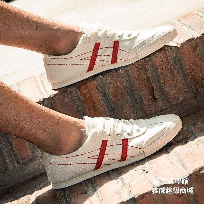 【格倫雅】~秋男士帆布鞋男鞋子 青春男式板鞋 透氣休閑鞋鞋13434[g-l-y32