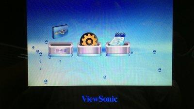 ViewSonic VFM735W-51P VS12403