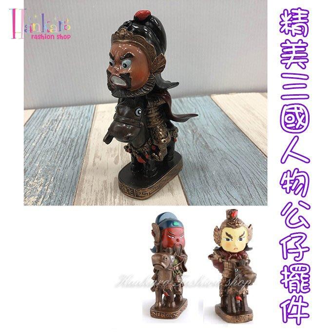 ☆[Hankaro]☆ 精美禮品三國人物騎馬造型公仔擺件(關羽/張飛/趙雲)