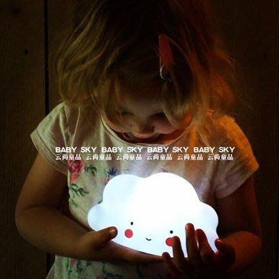 ☆║♥愷心小舖♥║☆ 歐美超夯的兒童雲朵小夜燈 小雲朵夜燈 安撫燈 超療育~現貨