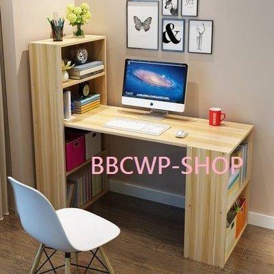 BBCWP-TABEL2 - 日式新款兒童學習書桌 書台 書桌組合--電腦桌台 - 寫字台--488包送貨