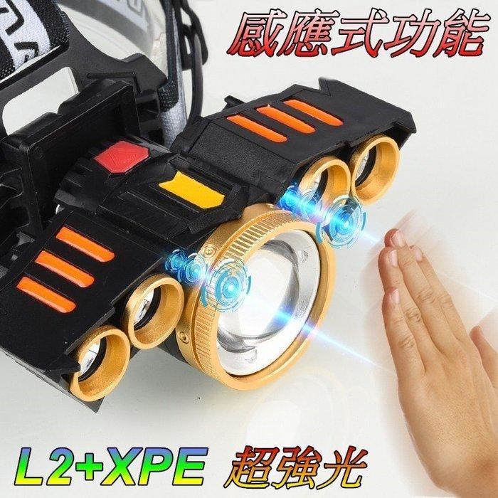 金色感應頭燈-美國CREE L2+XPE 五頭燈旋轉變焦2200流明超強光18650鋰電池用登山露營戶外照明-雲火光電