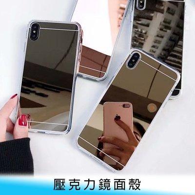 【台南/面交】三星 Galaxy Note 10/10+ 電鍍 鏡子/鏡面/化妝鏡/補妝鏡 壓克力 保護殼/手機殼