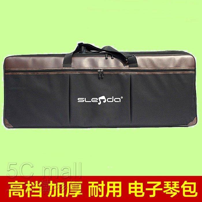 5Cgo【權宇】45108535840 通用加棉加厚防震防水 三用單肩+手提+雙肩背包 54鍵(61鍵)電子琴袋 含稅