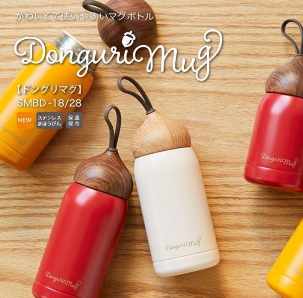 日本 超可愛橡實果造型 保溫保冷瓶