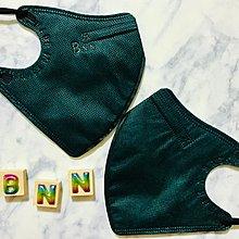 BNN成人立體UM口罩:寶石綠(墨綠)~精美5片裝