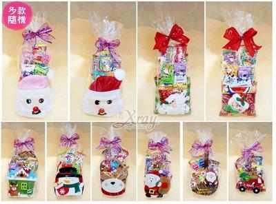 X射線【X020045】299聖誕糖果組,糖果組合套裝/交換禮物/聖誕糖果組合包/萬聖糖果組/禮盒/綜合糖果組合
