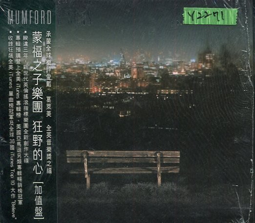 *還有唱片行* MUMFORD & SONS / WILDER MIND 二手 Y2271