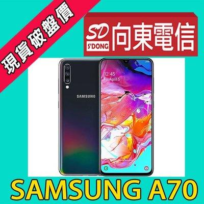 【向東-台中向上店】全新三星samsung a70 6.7吋6+128g ai三鏡頭攜碼亞太396手機3300元