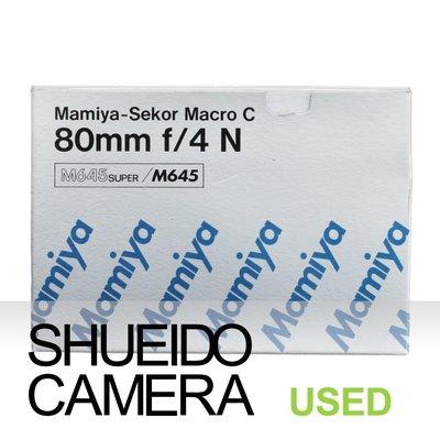 集英堂写真機【全國免運】良上品 MAMIYA 原廠 SEKOR C MACRO 80mm F4 N 用 原盒 14414