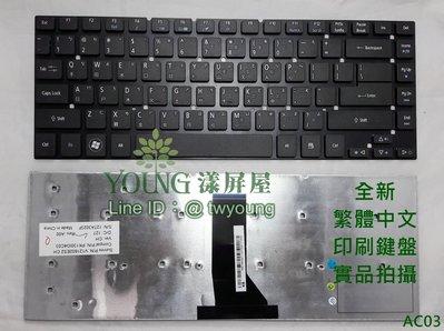 【漾屏屋】 宏碁 ACER Aspire 4830 4830G 4830T 4830TG 4830Z 全新 筆電 鍵盤