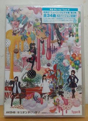 ╭☆影碴館☆╮**日版藍光BD~AKB48 百萬金曲音樂MV精選輯Type B (藍光BD三碟裝)~**