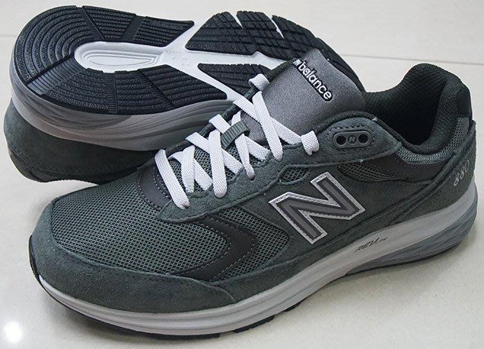 *世偉運動精品* 紐巴倫(New Balance) MW880SG3 4E寬楦 復古慢跑鞋 鐵灰