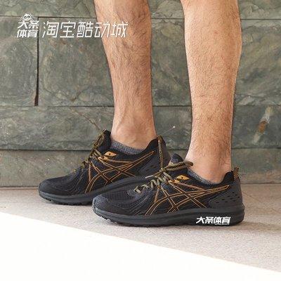 有藍OS體育-Asics亞瑟士FREQUENT TRAIL男子運動戶外耐磨緩震跑步鞋1011A034