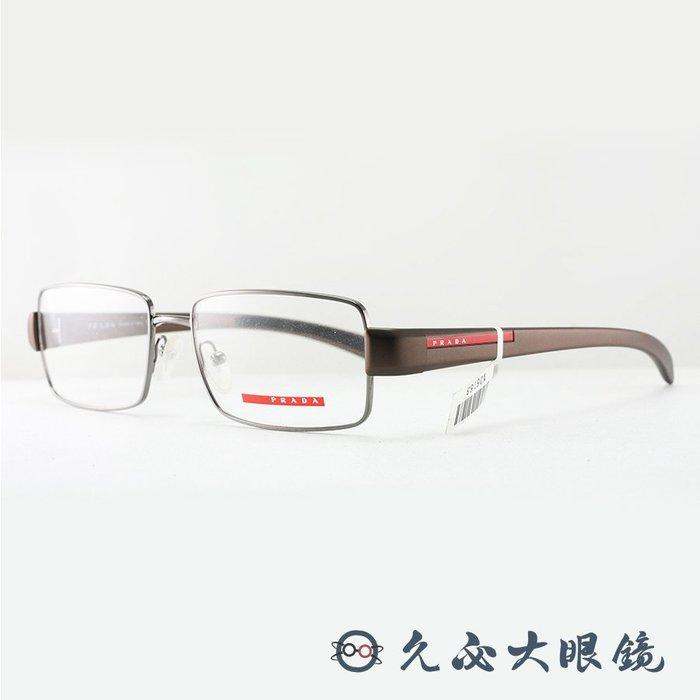 【久必大眼鏡】Prada 鏡框 VPS51A GVU-1O1 (鐵灰) 簡約商務知性眼鏡 原廠公司貨
