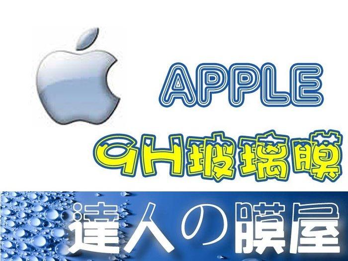 9H玻璃貼 apple I6 6s PLUS 6  5.5吋 原機色透明滿版  黑色前