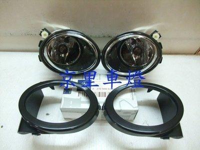 京里車燈專網  寶馬 BMW E46 M-TECH 前保專用 霧燈組