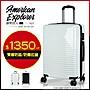 American Explorer 旅行箱 A23 大容量 輕量...