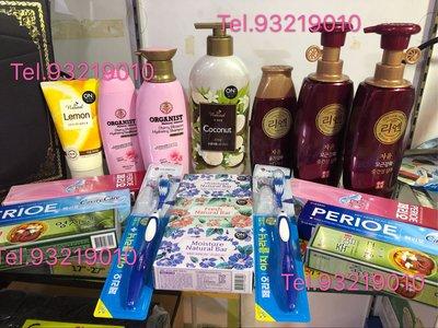 Lg 一套18件 洗頭水/護髮素/沖涼液/牙膏/牙刷/番梘
