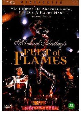 正版全新DVD~麥克佛萊利 火焰之舞 (1998)/ MICHAEL FLATLEY Feet of Flames