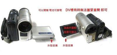 ☆寶藏點☆  SHARP Z100U-S DV攝影機  附電池 歡迎貨到付款jj67