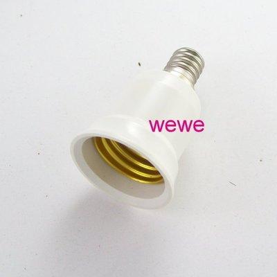 =阿美e族=e27 轉 e14燈座 led燈泡/ 省電燈泡螺旋燈泡 最佳拍檔 節能減碳 e27燈泡變成e14燈泡 台中市