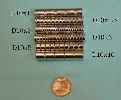 [ 磁鐵倉庫 ]101玩具改裝用釹鐵錋強力磁鐵直徑10mm厚度1mm