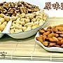 原味低溫烘焙堅果 杏仁果 450公克 杏仁 腰果 夏威夷豆 核桃 共四種 可選單一口味可選綜合包 未添加防腐劑 色素
