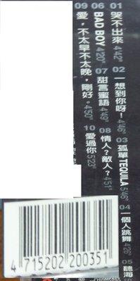 二手專輯[A-MEI張惠妹2 BAD BOY]1CD膠盒+1寫真歌詞本+1CD,1997年出版,售100元
