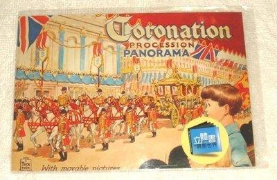 CORONATION PROCESSION PANORAMA 女王加冕遊行 ---- 明信片
