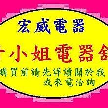 短期促銷~3/25】SD-1566尚朋堂紫外線烘碗機~2